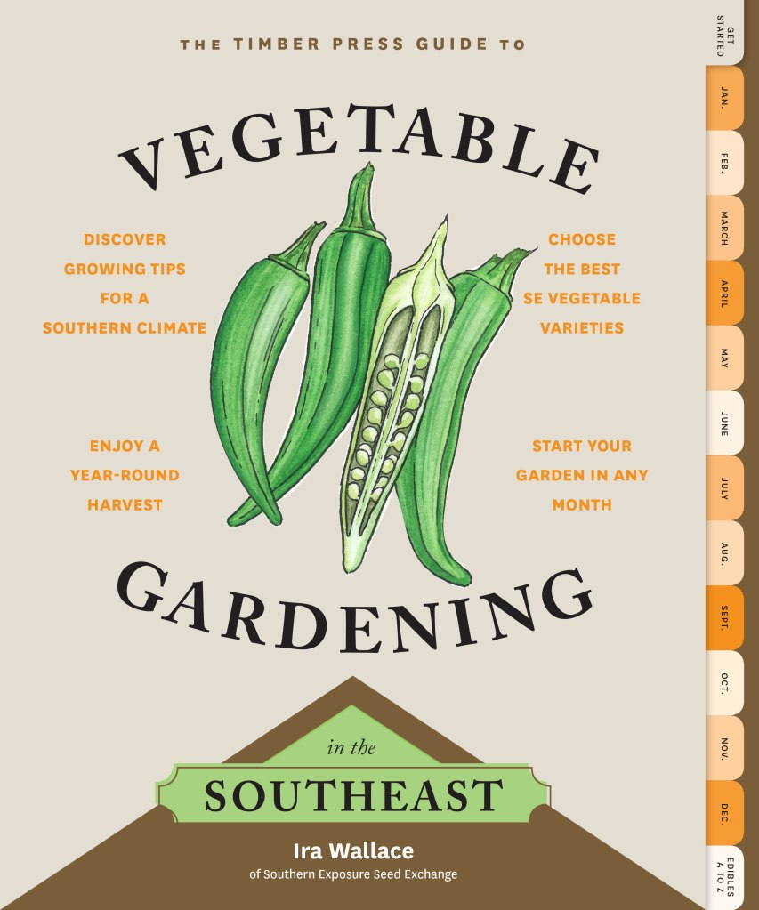 Gardening in the Southeast - COVER
